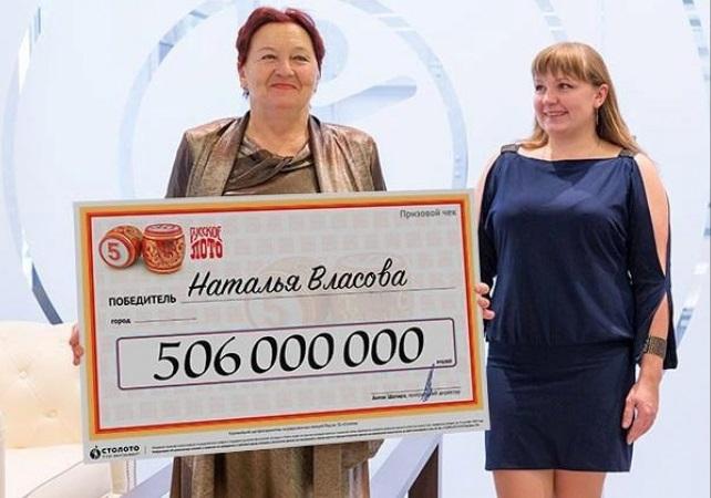 506 миллионов